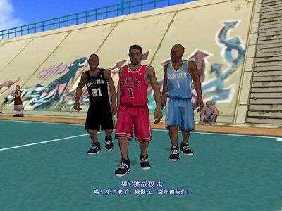 """街头篮球新版""""全明星2010""""16日上线"""