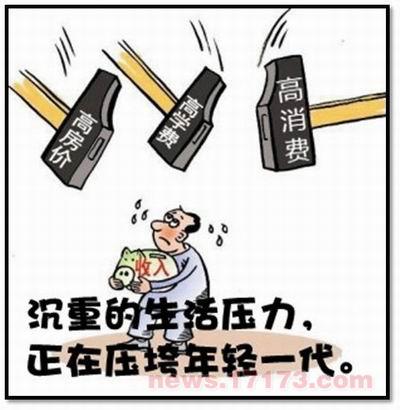 http://i5.17173.itc.cn/2009/news/2009/12/14/x1214cc05s.jpg
