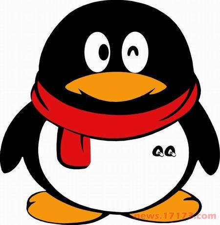 qq企鹅情侣头像图片