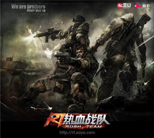 《热血战队》焦点海报首次亮相产业年会_网络游戏新闻