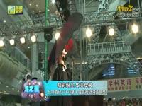 2012-17173游戏嘉年华媒体报道