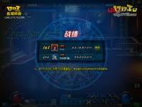 凤凰羽(机械)vs何伟(散打) 第五届格斗大赛173媒体赛16进8