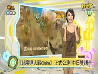 女皇之刃 online 19禁限制級成人在線游戲